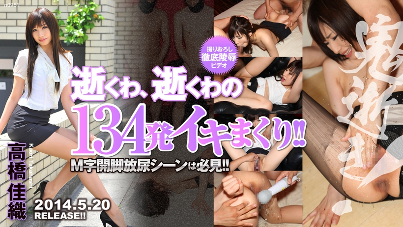 Tokyo Hot n0951 xxx online Non Stop Acme Lady
