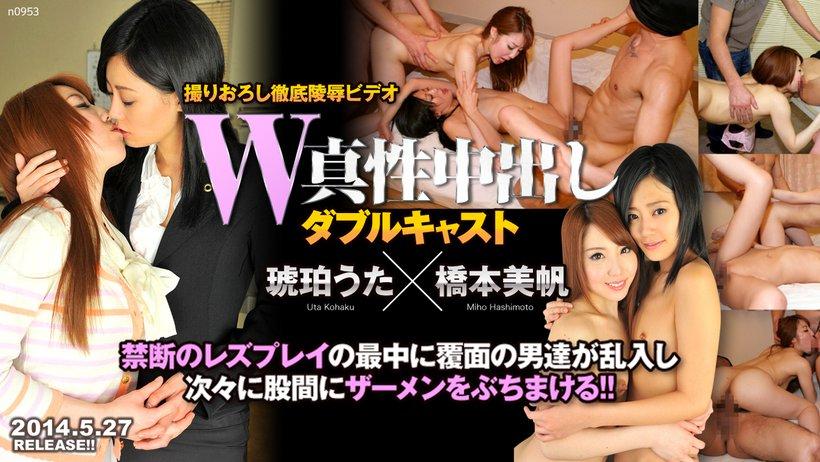 Tokyo Hot n0953 japanese porn video Double Innocent Girls