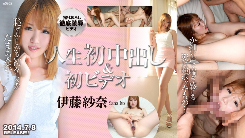 Tokyo Hot n0965 japanese porn movies First Time Fair Beauty