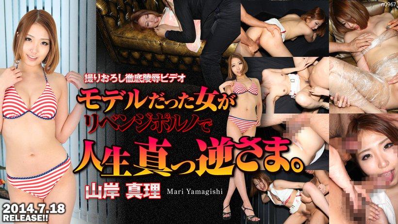 Tokyo Hot n0967 jav xxx Revenge Porn Attack