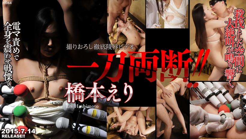 Tokyo Hot n1064 Screaming Erotica
