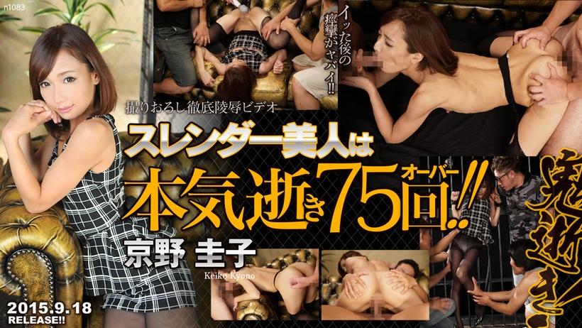 Tokyo Hot n1083 sex xx Multiple Cum Slender Girl