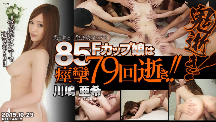 Tokyo Hot n1093 xxx movie Big Boobs Hard Acme Play