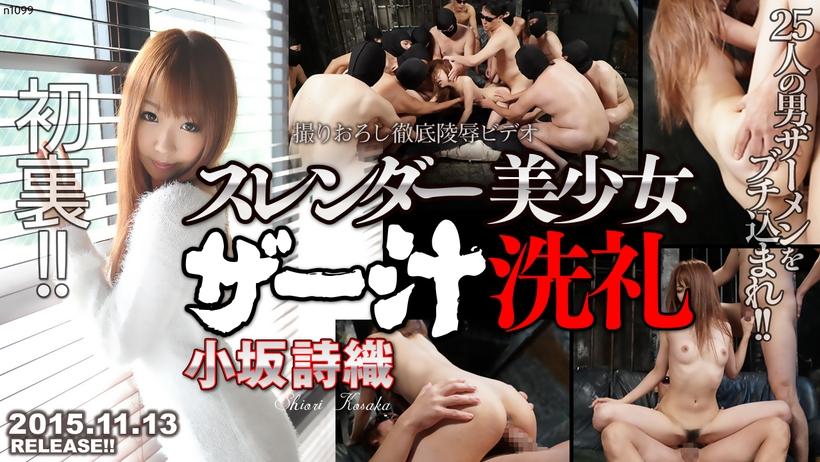 Tokyo Hot n1099 japanese pron Slender Girl into the Semen's hell