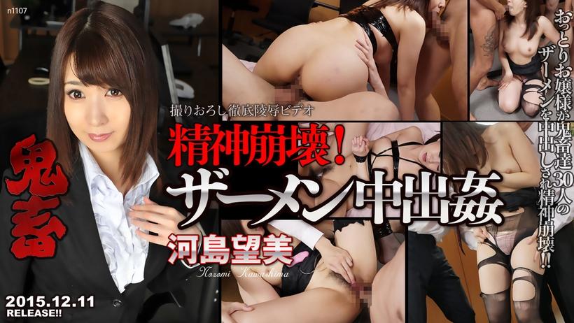 Tokyo Hot n1107 asian porn movies Mentally Crash Beauty Worker
