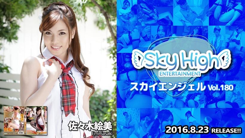 Tokyo Hot sky300 top jav Sky Angel Vol.180