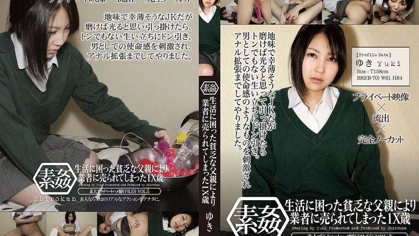 Tokyo Hot HC005 japanese porn tube SHIROKAN
