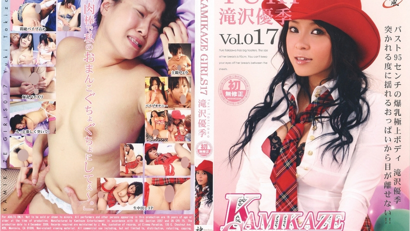 Tokyo Hot KG-17 japanese porn KAMIKAZE GIRLS Vol.17 : Yuki Takizawa