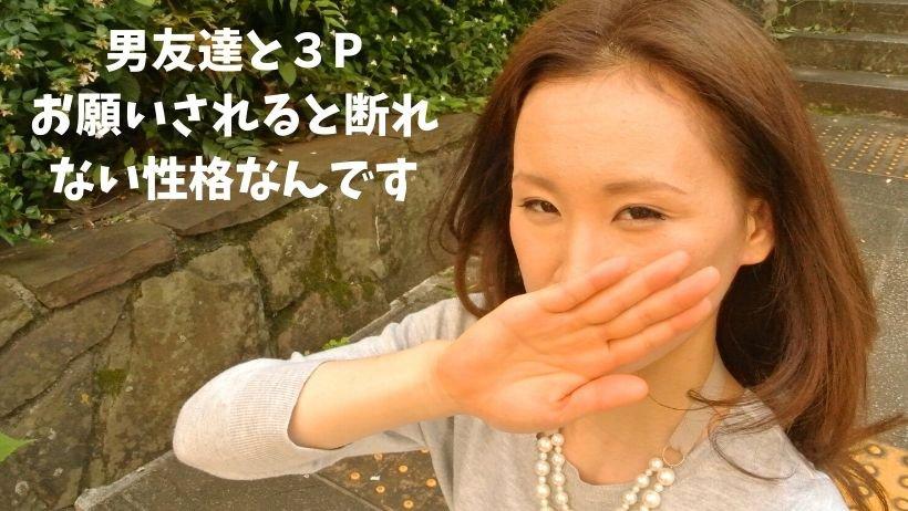 Tokyo Hot RB001 男友達に3Pしたいとお願いされて断れずやっちゃいましたw