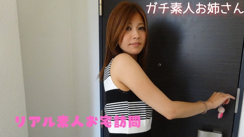 Tokyo Hot RB022 jav japanese I picked up the amateur girl at Station.