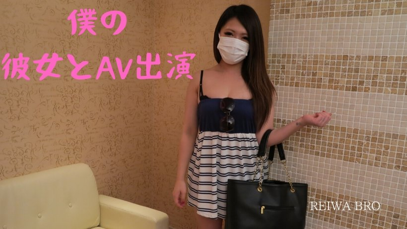 Tokyo Hot RB027 JavHD I starred in porn video with my girlfriend