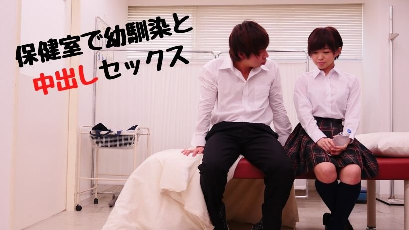 Tokyo Hot RB038 保健室で幼馴染と壁ドンFUCK!