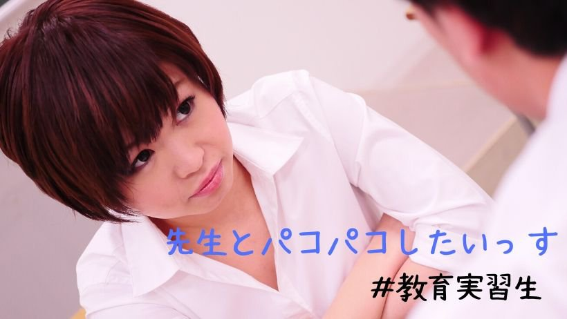 Image Tokyo-Hot RB039 Forbidden Relationship Between The Principal And The Student - I Want To Have Sex With The Teacher! !!