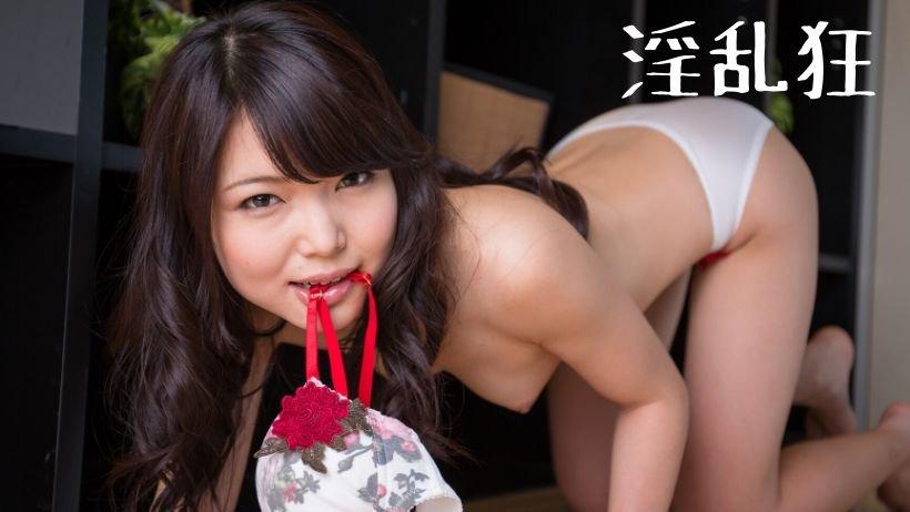 Tokyo Hot RB041 セックス依存の女 この女の淫乱度100%!何度イケば満足するのか?