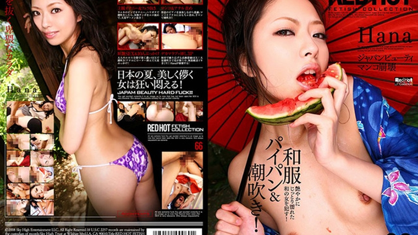 Tokyo Hot RED-082 streaming porn Red Hot Fetish Collection 66