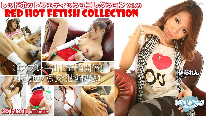 Tokyo Hot RED-085 RED HOT FETISH COLLECTION VOL.69