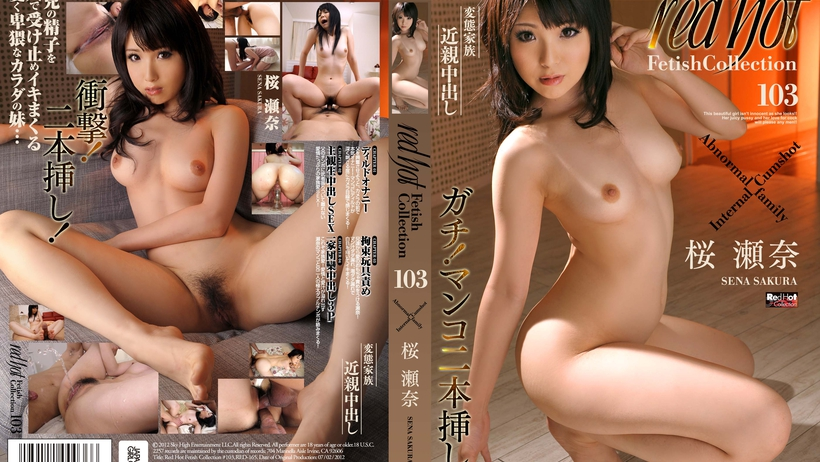 Tokyo Hot RED-165 japanese porn tubes Red Hot Fetish Collection 103 Sena Sakura