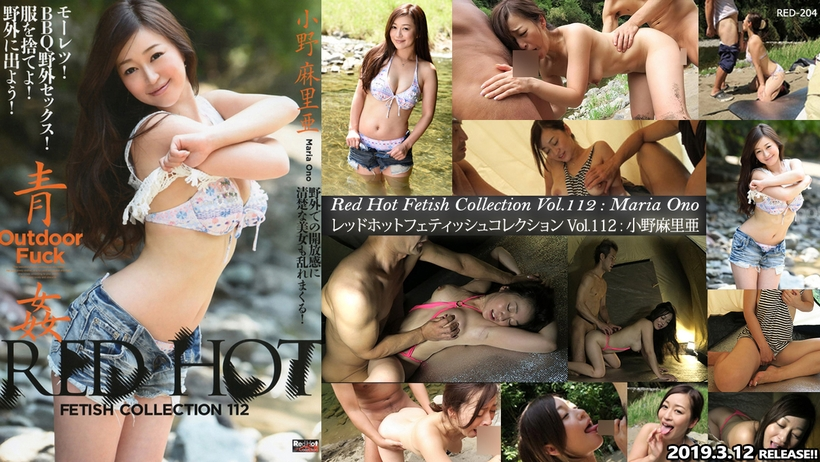 Tokyo Hot RED-204 free streaming porn Red Hot Fetish Collection Vol.112 : Maria Ono