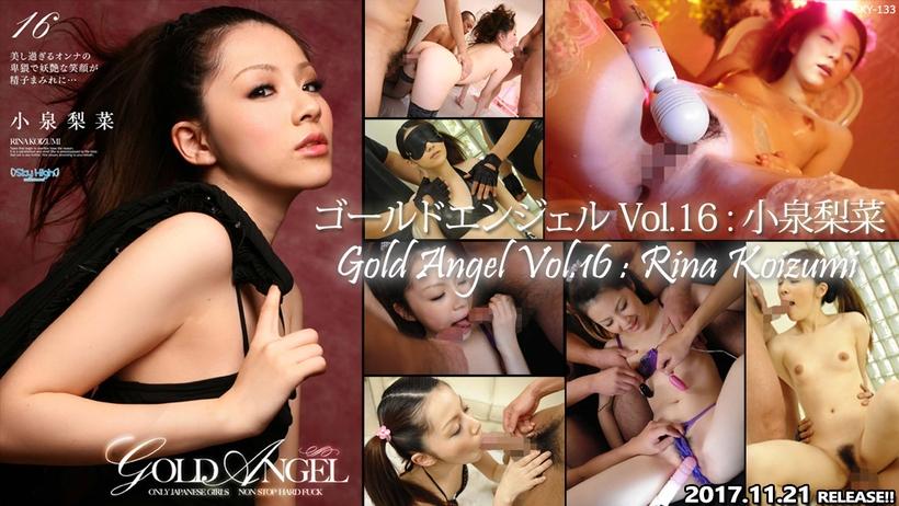 Tokyo Hot SKY-133 javporn Gold Angel Vol.16 : Rina Koizumi