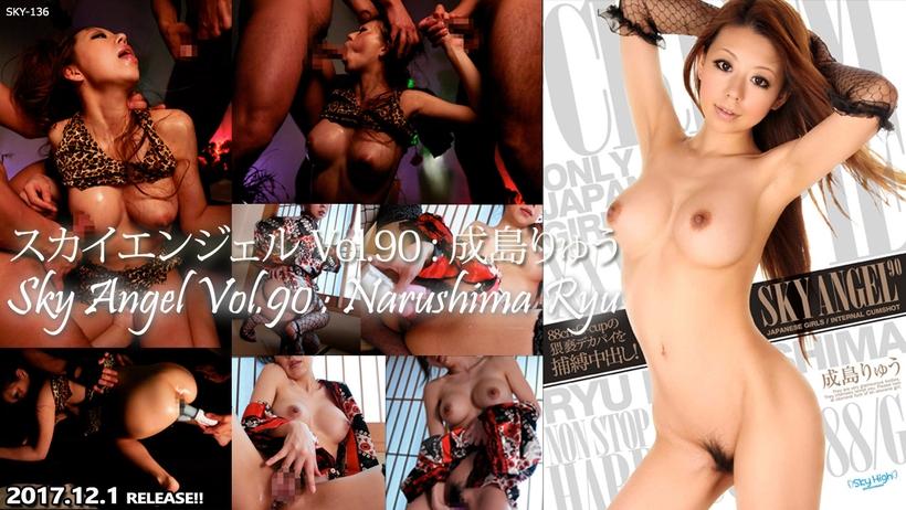 Tokyo Hot SKY-136 jav stream Sky Angel Vol.90 : Narushima Ryu
