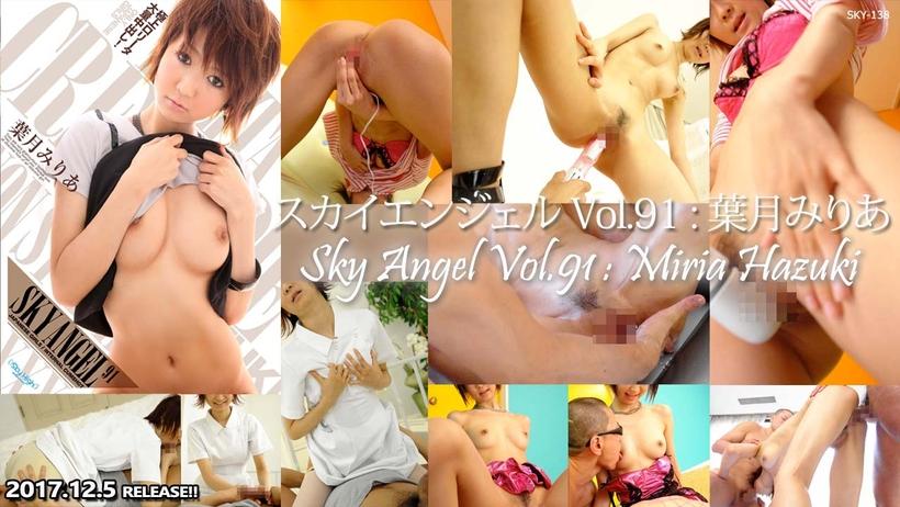 Tokyo Hot SKY-138 best jav Sky Angel Vol.91 : Miria Hazuki