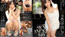 SKY-243