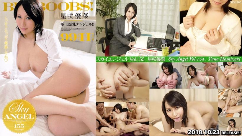 Tokyo Hot SKY-261 javxxx Sky Angel Vol.154 : Yuna Hoshizaki