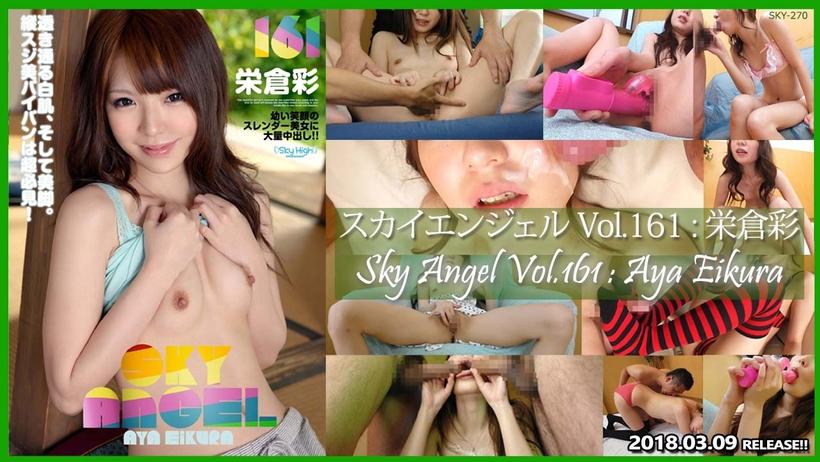 Tokyo Hot SKY-270 JavLeak Sky Angel Vol.161 : Aya Eikura