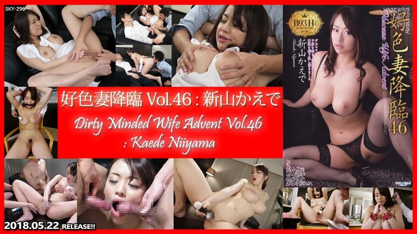 Tokyo Hot SKY-296 japanese av Dirty Minded Wife Advent Vol.46 : Kaede Niiyama