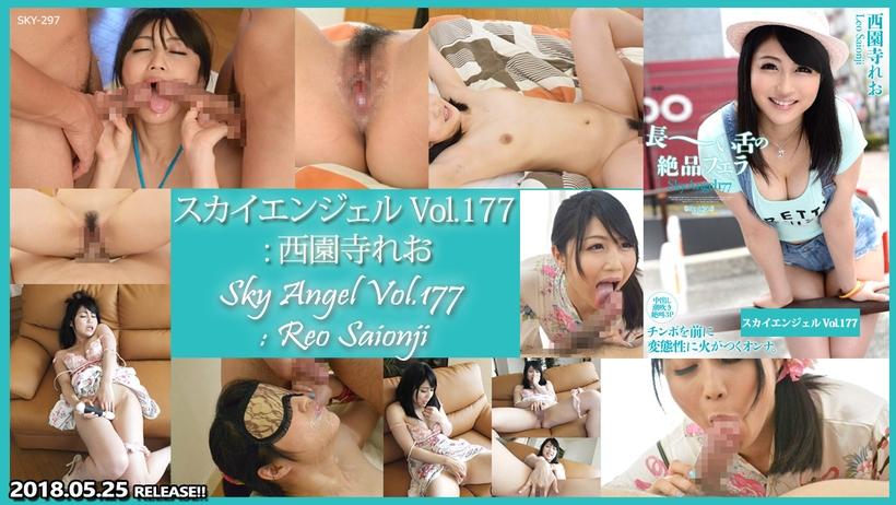 Tokyo Hot SKY-297 jav porn Sky Angel Vol.177 : Reo Saionji