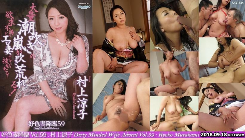 Tokyo Hot SKY-334 japan porn Dirty Minded Wife Advent Vol.59 : Ryoko Murakami