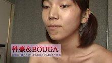 bouga0147