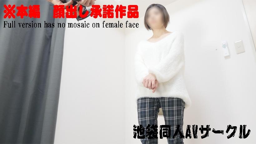 Tokyo Hot coterieav0017 jav hd porn (モザイク有り)
