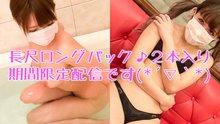 hamesamurai0331