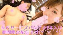 hamesamurai0332