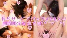 hamesamurai0333