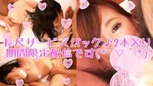 hamesamurai0334