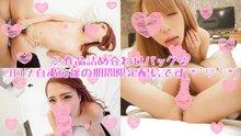 hamesamurai0347