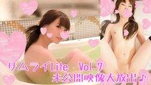 hamesamurai0407