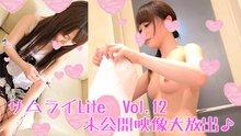 hamesamurai0412