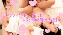 hamesamurai0413