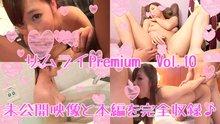 hamesamurai0510