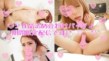 hamesamurai0603
