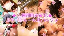 hamesamurai0612