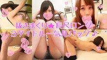 hamesamurai0635