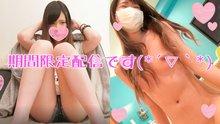 hamesamurai0658