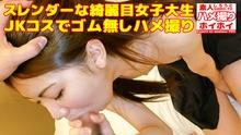 jpgc0055