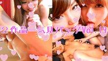 livesamurai0369