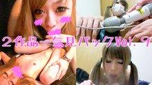 livesamurai0429