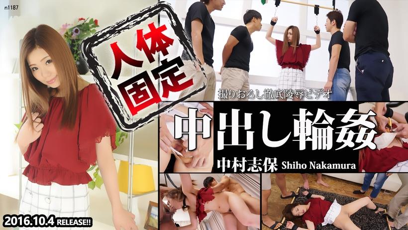 Tokyo Hot n1187 jav watch Cutie Girly Restraint Gangbang Shiho Nakamura